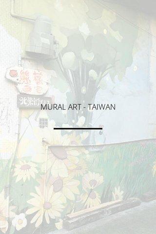MURAL ART - TAIWAN