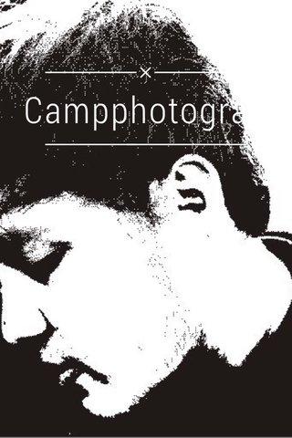 Campphotografi