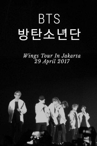 BTS 방탄소년단 Wings Tour In Jakarta 29 April 2017