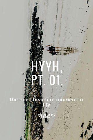HYYH, PT. 01. the most beautiful moment in life 화양연화