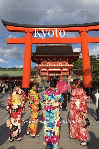 Kyoto Nishiki market & Fushimi Inari