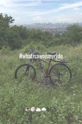 #whatisawonmyride ☕️🍚⛅️☁️🎶🚴🏽