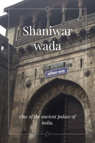 Shaniwar wada One of the ancient palace of india.