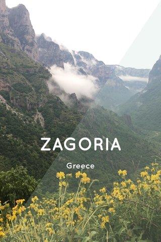ZAGORIA Greece