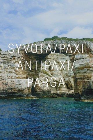 SYVOTA/PAXI ANTIPAXI/PARGA