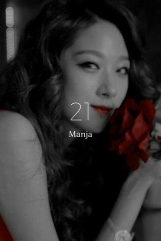 21 Manja