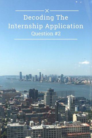 Decoding The Internship Application Question #2