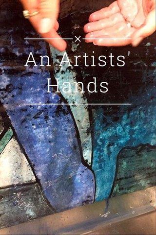 An Artists' Hands