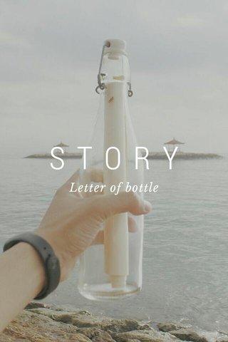 STORY Letter of bottle