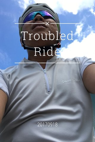 Troubled Ride 20170918