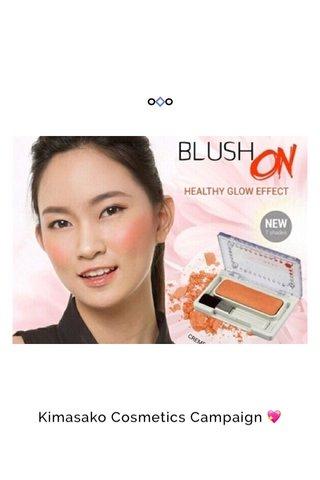 Kimasako Cosmetics Campaign 💖