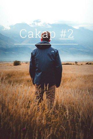 Cakap #2