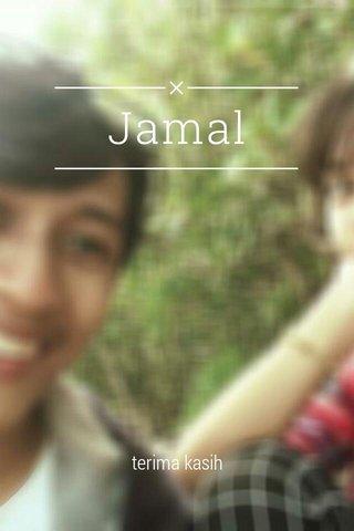 Jamal terima kasih