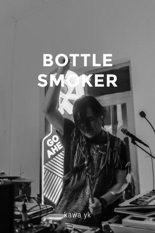 BOTTLE SMOKER kawa yk