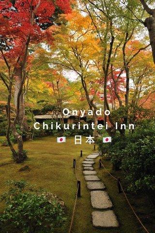 Onyado Chikurintei Inn 🇯🇵 日本 🇯🇵