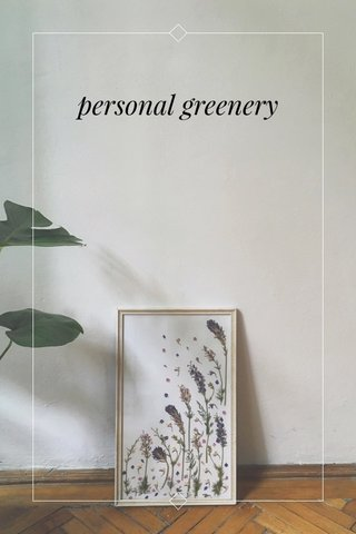 personal greenery
