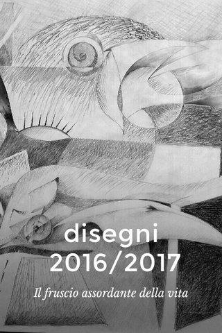 disegni 2016/2017 Il fruscio assordante della vita