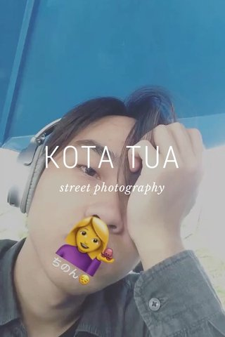 KOTA TUA street photography