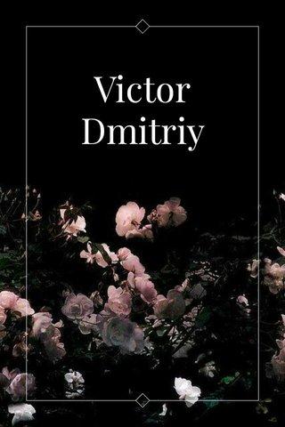 Victor Dmitriy