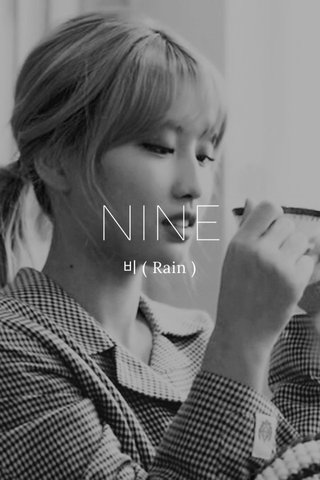 NINE 비 ( Rain )