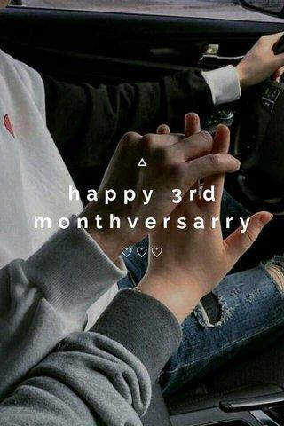 happy 3rd monthversarry ♡♡♡