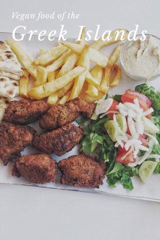 Greek Islands Vegan food of the
