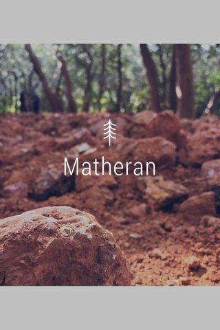 Matheran