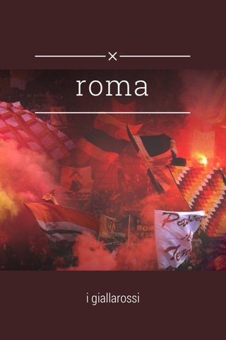roma i giallarossi