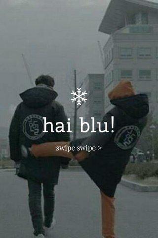 hai blu! swipe swipe >