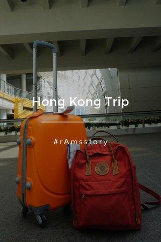 Hong Kong Trip #rAmsstory