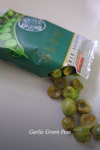 Garlic Green Peas