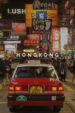 HONGKONG The Vibrant City
