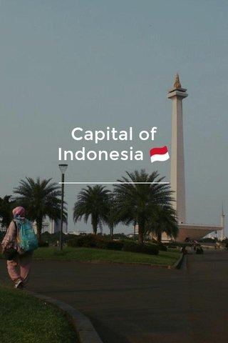 Capital of Indonesia 🇮🇩