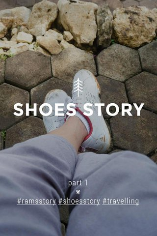 SHOES STORY part 1 ※ #ramsstory #shoesstory #travelling