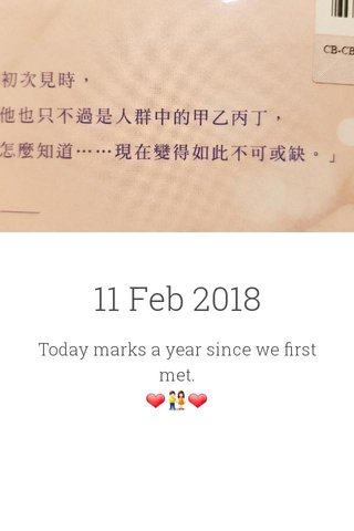 11 Feb 2018