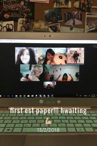 first est paper!!! hwaiting 💪🏼 13/2/2018