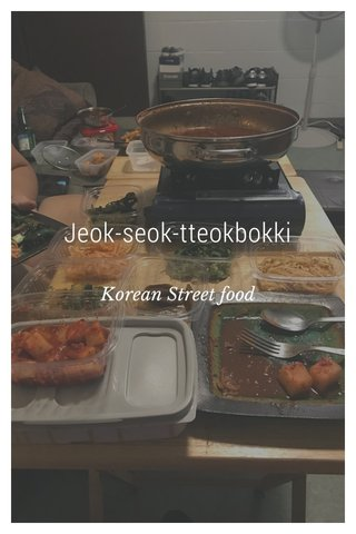 Jeok-seok-tteokbokki Korean Street food
