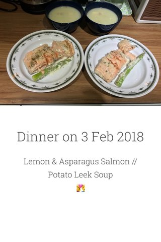 Dinner on 3 Feb 2018