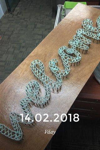 14.02.2018 Vday