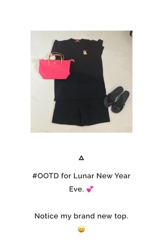 #OOTD for Lunar New Year Eve. 💕 Notice my brand new top. 😄