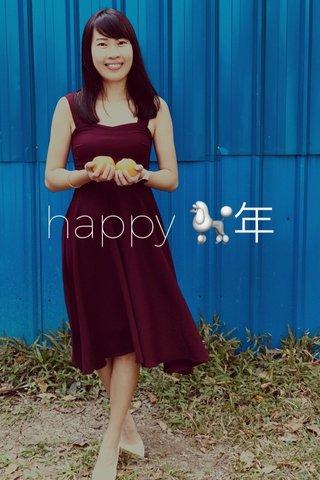 happy 🐩年
