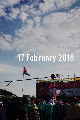 17 February 2018