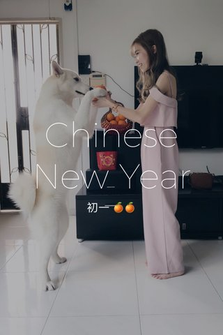 Chinese New Year 初一 🍊🍊