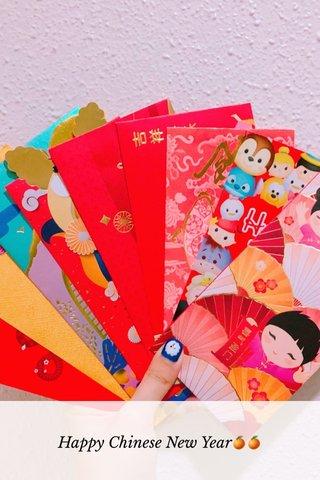 Happy Chinese New Year🍊🍊