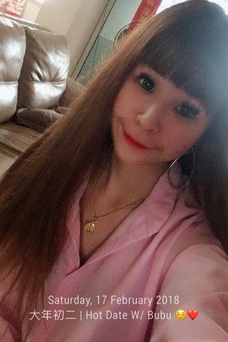Saturday, 17 February 2018 大年初二 | Hot Date W/ Bubu ☺️❤️