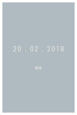 20 . 02 . 2018