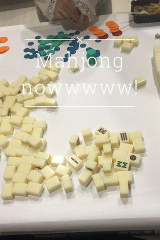 Mahjong nowwwww!