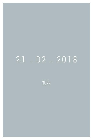 21 . 02 . 2018