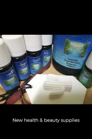 New health & beauty supplies