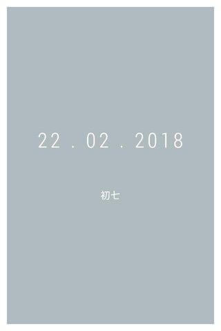 22 . 02 . 2018